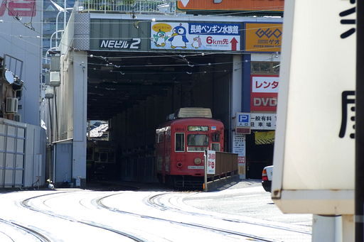 06tram-hotarujaya.jpg