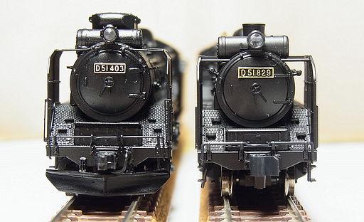 KATO-D51-12.jpg