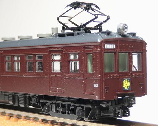 KATOkumoha11-200-3.jpg