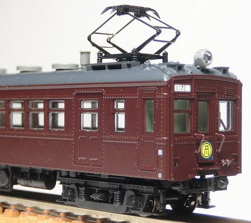 KATOkumoha11-400-2.jpg