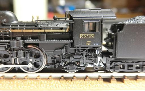 c57(1)kato-4.jpg