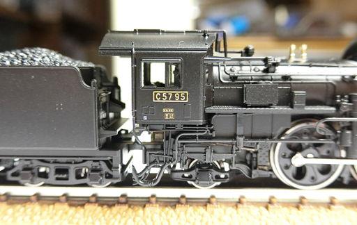 c57(1)kato-5.jpg
