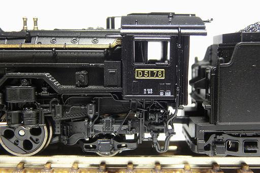 d51-s7.JPG