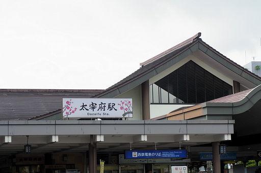 dazaifu-sta.jpg