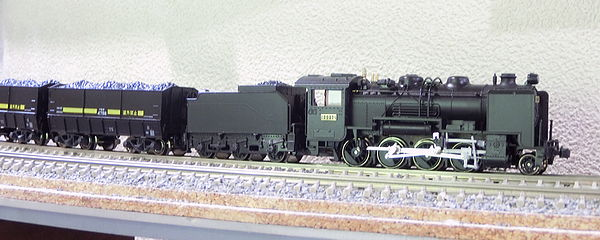 9600kato.JPG