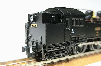 c11tomix-5.jpg