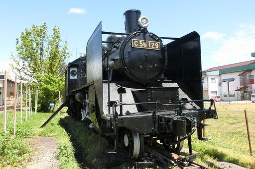 c56129-2.jpg