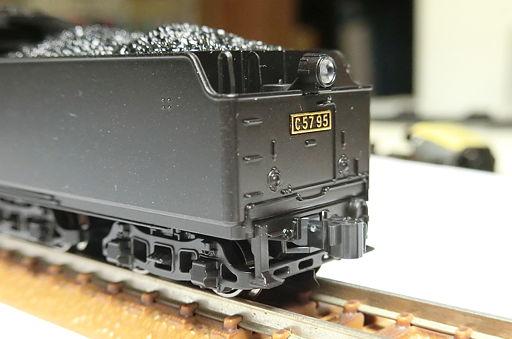 c57(1)kato-6.jpg