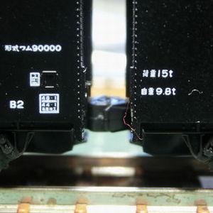 close-wamu9-2.jpg