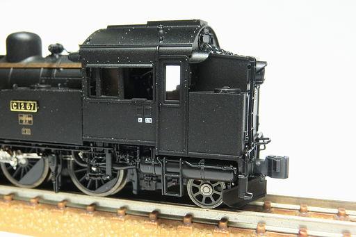 kato-c12-8.jpg